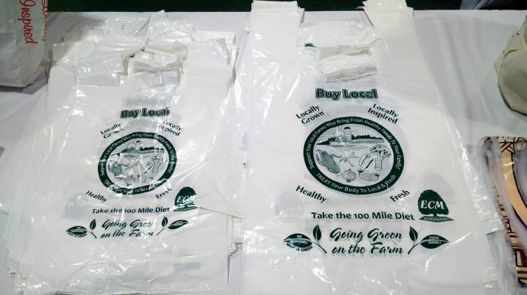 Our Biodegradable Bags S1 & S5 Custom printing available